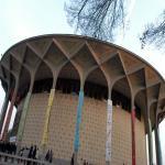 انجمن تخصصى   خانواده تئاتر شهر تهران